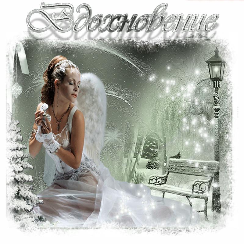 http://s9.image1.org/images/2013/12/25/1/f0b81c38fd0691d56d428ae265e8606d.jpg
