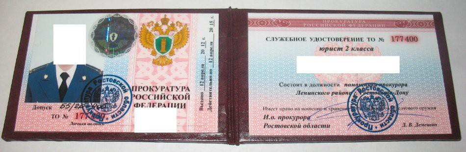 удостоверение бухгалтера образец