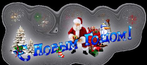 http://s9.image1.org/images/2014/01/01/1/1f5e2d0fec1992537ae2057af53cbfa9.png