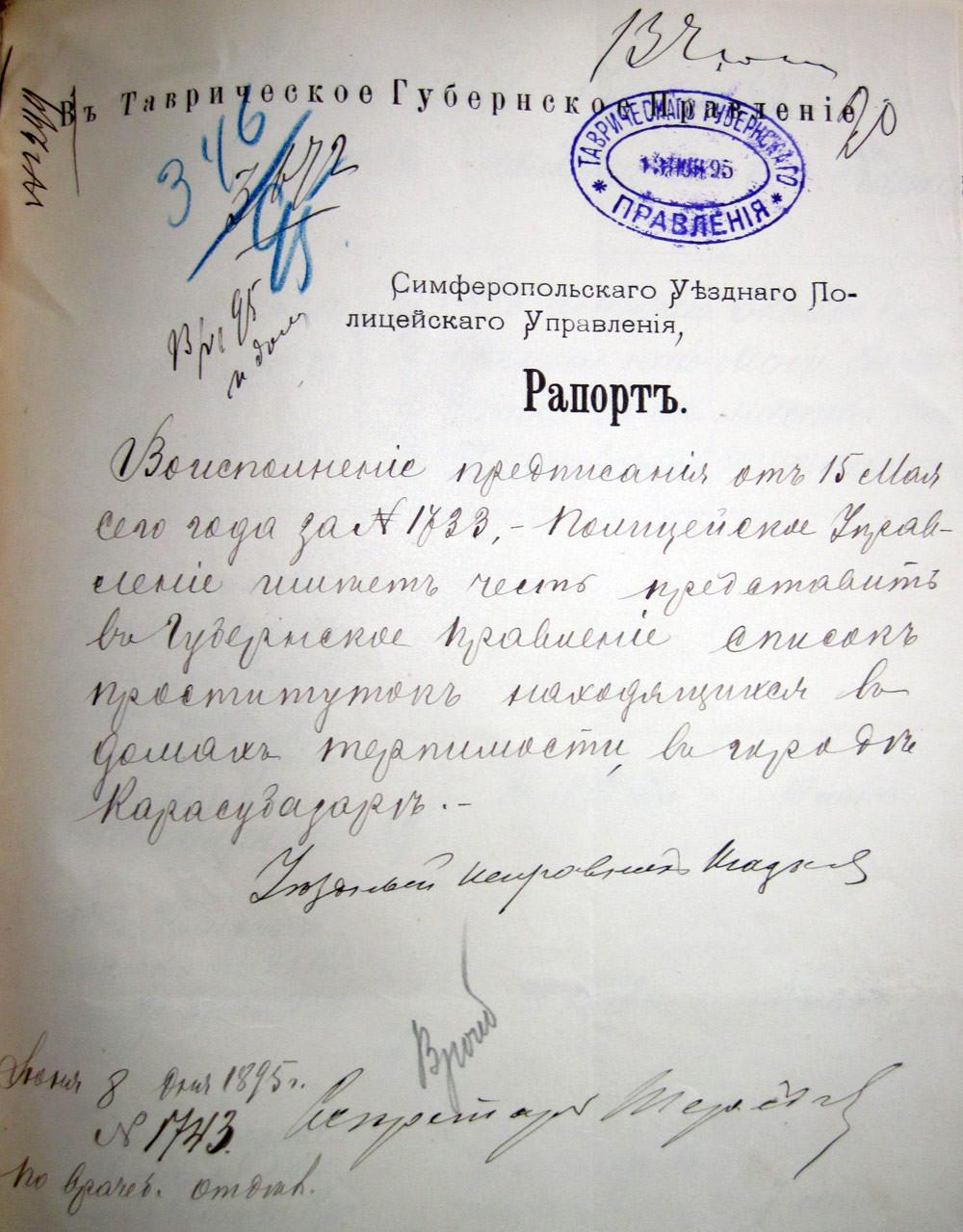 проститутки проверочное фото с числом листком бумаги